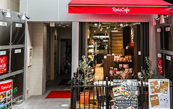 Rota Cafe 大名本店