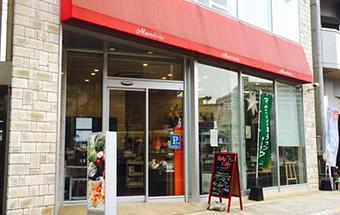 Rota Cafe 長崎店