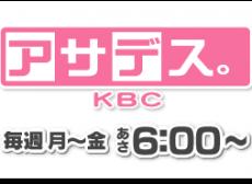 kbc_title